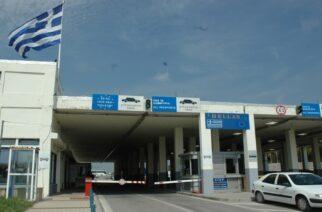 Κήποι: Πήγαν να φύγουν απ' την Ελλάδα με έξι πλαστά διαβατήρια και συνελήφθησαν