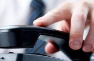 Διδυμότειχο: Απατεώνας του απέσπασε ηλεκτρονικά 5.400 ευρώ, προσποιούμενος τον αγοραστή μηχανήματος που πουλούσε