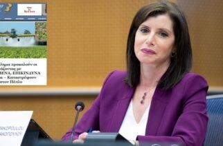 Ασημακοπούλου: Εξηγήσεις απ' την Τουρκία για τους παράνομους αεροψεκασμούς στον Έβρο, θα ζητήσει η Ευρωπαϊκή Ένωση