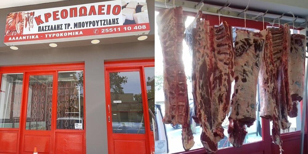 Κρεοπωλείο ΜΠΟΥΡΟΥΤΖΙΔΗΣ-Αλεξανδρούπολη: Ντόπια, πεντανόστιμα κρέατα Ορεινού Όγκου Σουφλίου, παραδοσιακά λουκάνικα, καβουρμάς, αλλαντικά, τυριά