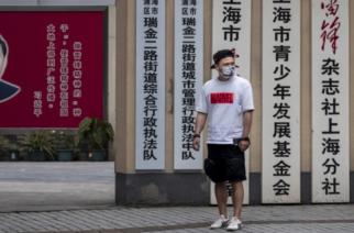 Κίνα: Κόβονται απ' την τηλεόραση οιάνδρες με… θηλυπρεπή χαρακτηριστικά, αποφάσισαν οι Αρχές