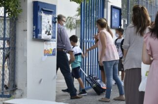 Εργατοϋπαλληλικό Κέντρο Έβρου: Η άδεια σχολικής παρακολούθησης που δικαιούνται οι γονείς μαθητών