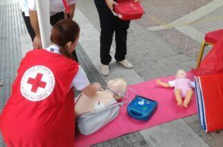 Εορτασμός της Παγκόσμιας Ημέρας Πρώτων Βοηθειών με δράσεις, απ' τον Ελληνικό Ερυθρό Σταυρό Αλεξανδρούπολης