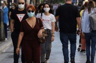 Κορονοϊός: Ως… μιάσματα αντιμετωπίζονται από σήμερα οι ανεμβολίαστοι – Νέα μέτρα σε κλειστούς χώρους, μετακινήσεις, εργασία