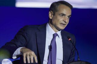 Μητσοτάκης-ΔΕΘ: Τι είπε ότι ετοιμάζει η Κυβέρνηση για τον βόρειο Έβρο (ΒΙΝΤΕΟ)