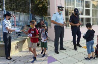 Η Ελληνική Αστυνομία βρέθηκε στο ξεκίνημα των δημοτικών σχολείων της Θράκης