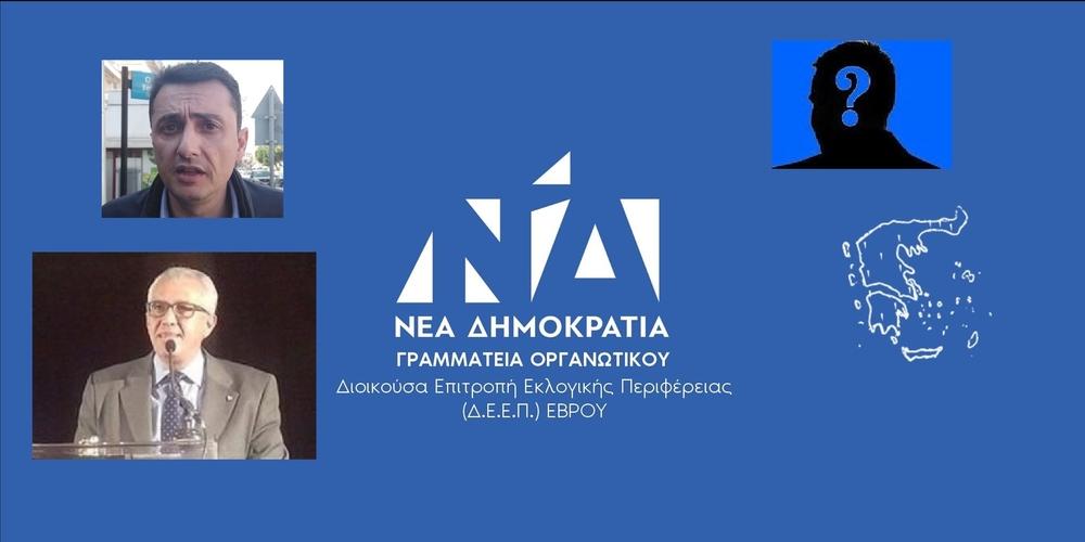 Εκλογές στην ΔΕΕΠ (πρώην ΝΟΔΕ) Έβρου στις 24 Οκτωβρίου – Σίγουροι υποψήφιοι Πρόεδροι Παρασκευόπουλος, Τζήμας