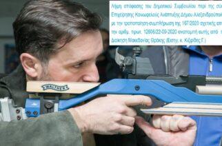 Αλεξανδρούπολη: Ποιους ψήφους… στοχεύει ο δήμαρχος Γ.Ζαμπούκης και φέρνει σήμερα την Δ.Ε.Κ.Α.Δ.Α για ψήφιση;