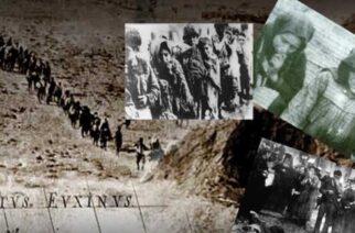 Αλεξανδρούπολη: Πως θα γιορταστεί η ημέρα μνήμης της 14ης Σεπτεμβρίου