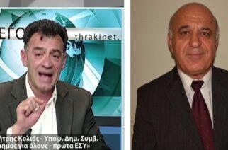 """Αλεξανδρούπολη: """"Κλώτσησε"""" ο Κολιός για ΤΙΕΔΑ, στον """"αέρα"""" ο Καίσας – Αρνήθηκε αρχικά επιστροφή ο Γ.Παντελίδης"""