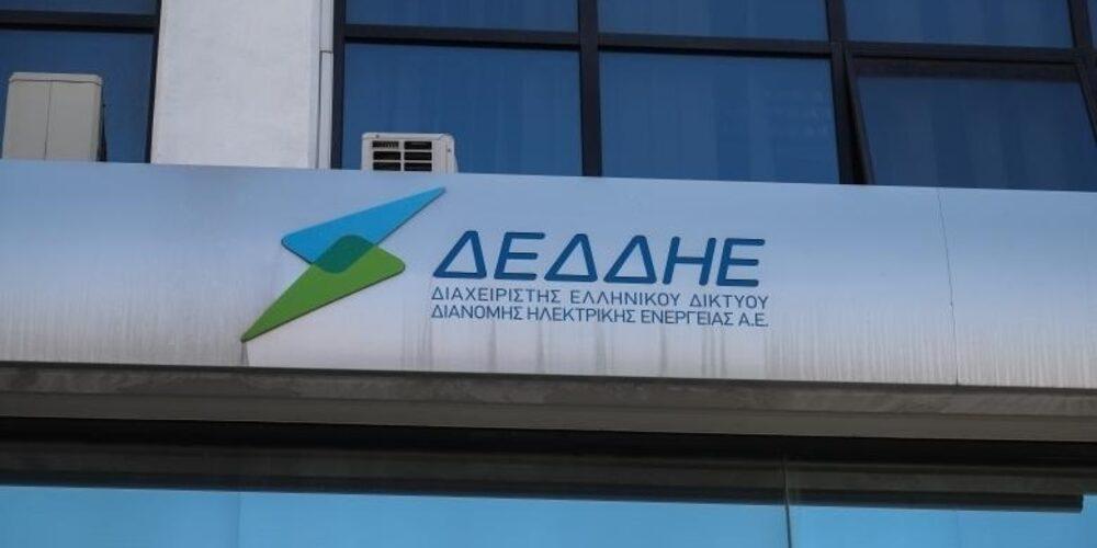 Προσλήψεις ΔΕΔΔΗΕ: Θέσεις εργασίας στην Αλεξανδρούπολη – Ποιες ειδικότητες αφορά