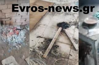 Ορεστιάδα: Λαθρομετανάστες μπαίνουν ανεξέλεγκτα σε εγκαταλελειμμένα σπίτια του Ορμενίου, ανάβοντας φωτιές (ΒΙΝΤΕΟ)