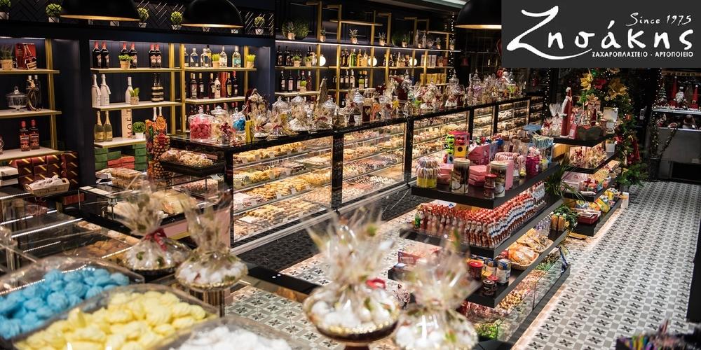 """Προσλήψεις: Το κατάστημα """"Αρτογλυκίσματα ΖΗΣΑΚΗΣ"""" στην Ορεστιάδα, ζητά υπάλληλο – ΔΕΙΤΕ περισσότερα"""