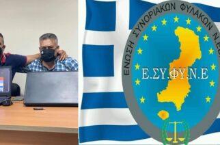 Τεράστια συμμετοχή στις εκλογές και νέα διοίκηση στην Ένωση Συνοριοφυλάκων Έβρου – Τα αποτελέσματα