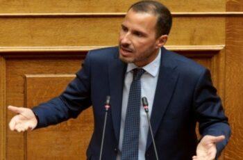 """""""Ελληνική Λύση"""": Ερώτηση για τις δραστηριότητες της τουρκικής τράπεζας """"Ziraat Bank"""" στην Θράκη"""