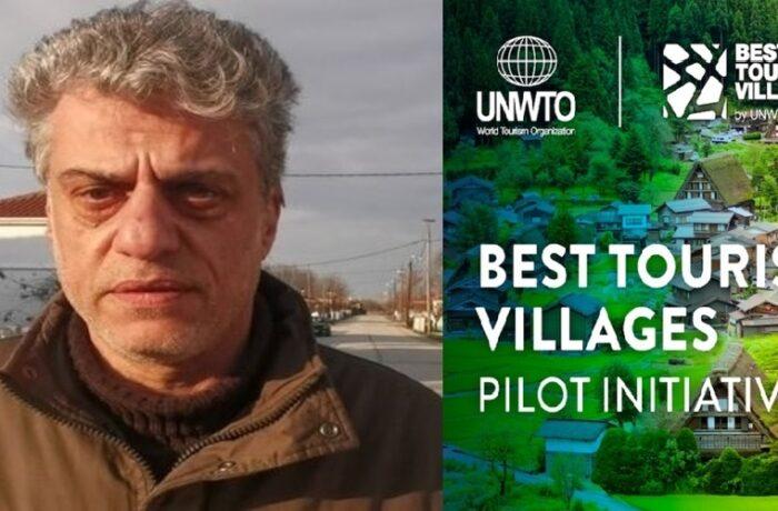 """Μαυρίδης: Τον… βγάζει ΨΕΥΤΗ επίσημα το υπουργείο Τουρισμού, για την συμμετοχή στα """"Best Tourism Villages""""!!!"""