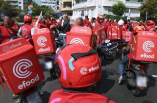 Εργατοϋπαλληλικό Κέντρο Έβρου: Στήριξη του δίκαιου αγώνα των δiανομέων της e-food