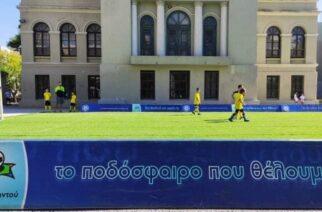 Αλεξανδρούπολη: Ποδόσφαιρο στην αυλή της Ζαρίφειου Ακαδημίας, για την Εβδομάδα Αναπτυξιακών Δράσεων της UEFA