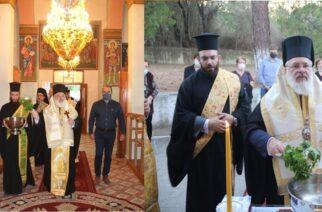 Θυρανοίξια του ανακαινισμένου Ιερού Ναού στο Ρήγιο Διδυμοτείχου