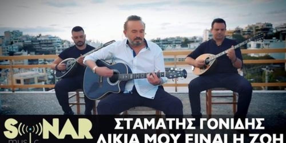 Σταμάτης Γονίδης-νέο τραγούδι: Ο Εβρίτης Ευριπίδης Νικολίδης, πρωταγωνιστής σε ηχογράφηση και video clip (BINTEO)