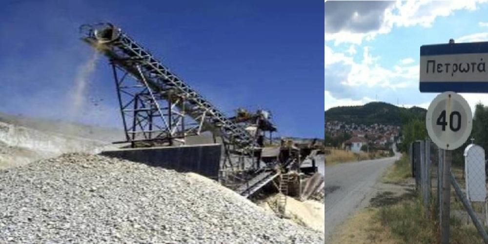 Ορεστιάδα: Εγκρίθηκε η μίσθωση 98,7 στρ. για εξόρυξη ζεόλιθου στα Πετρωτά, σε εταιρεία της Θεσσαλονίκης