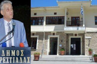 Ορεστιάδα: Αδιαφορεί για τον απλήρωτο 1 χρόνο συνάδερφο τους, ο… υπερευαίσθητος Σύλλογος Υπαλλήλων του δήμου!!!