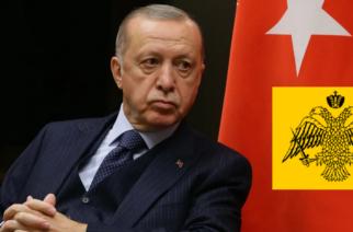 Την… ψώνισε ο Ερντογάν: Προσπαθεί να οικειοποιηθεί τώρα και τον… Βυζαντινό Δικέφαλο Αετό