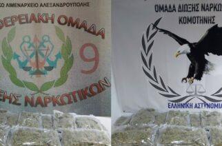 Αλεξανδρούπολη: Συνελήφθη ζευγάρι με 7,5 κιλά χασίς, από Αστυνομία και Λιμενικό