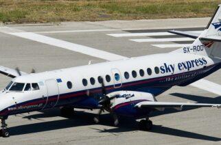 """Αλεξανδρούπολη: Γιατί βάζει τρίτη, μεσημβρινή πτήση η Sky Express για το """"Δημόκριτος"""" – Πέντε ημερήσιες πτήσεις συνολικά"""