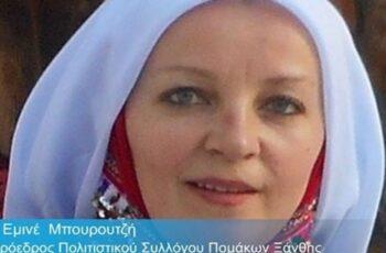 """Παρουσιάζουν το """"Βράχο του Κοριτσιού"""", την ομαδική θυσία κοριτσιών των Πομακοχωρίων λόγω Τούρκων"""