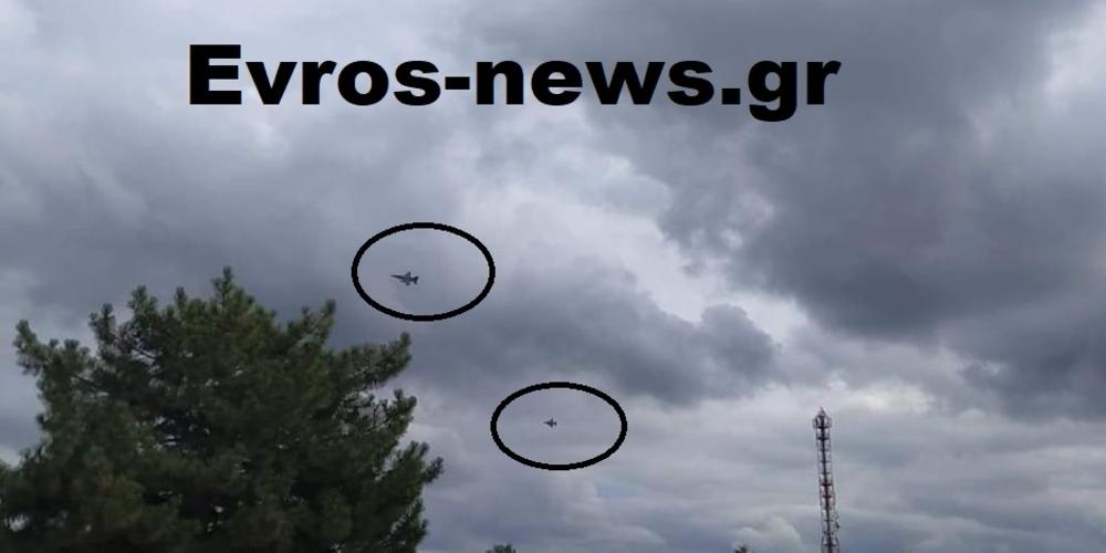 Ορεστιάδα: Δυο πολεμικά αεροπλάνα πέταξαν πριν λίγο πάνω απ' την περιοχή