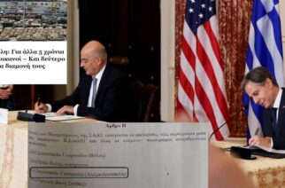U.S. Secretary of State Antony Blinken and Greece's Foreign Minister Nikos Dendias sign the renewal of the U.S.-Greece Mutual Defense Cooperation Agreement at the State Department in Washington, U.S. October 14, 2021.  REUTERS/Jonathan Ernst