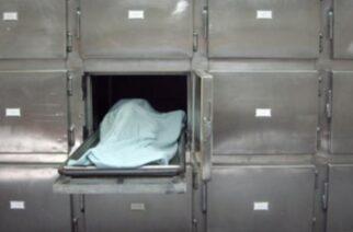 """Αλεξανδρούπολη: Κηδεύτηκε τελικά ο άνδρας που βρισκόταν στα """"αζήτητα"""" του νεκροτομείου – Ποιος έδωσε την λύση"""