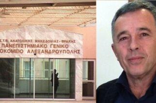 """Ρούφος: """"Ψεύτης ο Γιαννάκος της ΠΟΕΔΗΝ για τα κενά κρεβάτια στην ΜΕΘ του Νοσοκομείου Αλεξανδρούπολης"""""""