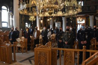 Ο εορτασμός του Αγίου Αρτεμίου, προστάτη της Ελληνικής Αστυνομίας, σε Ορεστιάδα, Διδυμότειχο