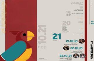 Διδυμότειχο: To Parrot's Beak γιορτάζει τα γενέθλια 4 χρόνων με τριήμερο εκδηλώσεων και κορυφαίους bartender!!!
