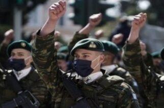 Αλεξανδρούπολη: Διάρκειας μιας ώρας και με ειδικές συνθήκες η παρέλαση της 28ης Οκτωβρίου