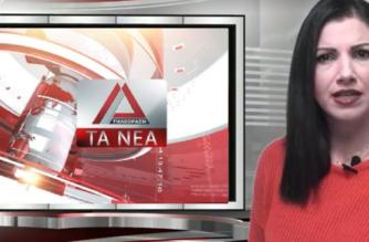 Αλλαγές κορυφής στην ΔΕΛΤΑ Τηλεόραση – Η Κατερίνα Καλεντερίδου επικεφαλής στον Ειδησεογραφικό τομέα του καναλιού