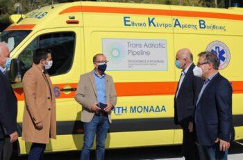 Με 2,1 εκατ. € χρηματοδοτεί ενίσχυση του ΕΚΑΒ (ασθενοφόρα, κινητές μονάδες) η Περιφέρεια ΑΜΘ απ' το ΕΣΠΑ