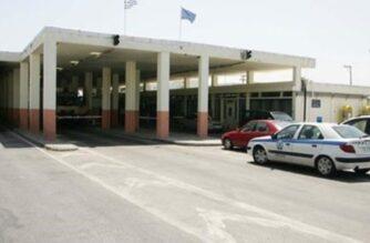 Έβρος: Πρόστιμο από 5.000 ευρώ σε 3 Έλληνες, γιατί επέστρεψαν απ' την Τουρκία χωρίς τεστ κορονοϊού