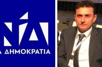 Πανηγυρική επανεκλογή Παρασκευόπουλου ως Πρόεδρος της Νομαρχιακής (ΔΕΕΠ) Ν.Δ Έβρου – Τα αποτελέσματα
