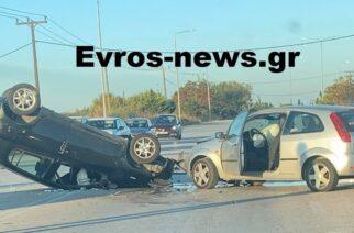 Αλεξανδρούπολη ΤΩΡΑ: Τροχαίο ατύχημα λίγο έξω απ' τη Νέα Χηλή προς το Νοσοκομείο