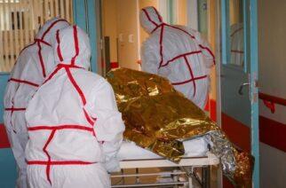 Κορωνοϊός: 340 νεκροί τις τελευταίες 52 μέρες στα νοσοκομεία της βόρειας Ελλάδας – Ανεμβολίαστο το 88%