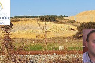 Παράταξη Λαμπάκη: Καταγγέλει τον Αντιδήμαρχο Η.Δαστερίδη για καταστροφή χωραφιού ιδιώτη, δίπλα στην παράνομη χωματερή!!!