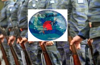 Ορεστιάδα: Η νέα διοίκηση του Πανελληνίου Συλλόγου Εθελοντών Μακράς Θητείας