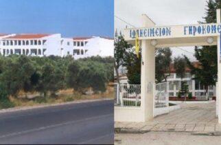Αλεξανδρούπολη: Προσλήψεις νοσηλευτών και νοσηλευτριών στα Ιδρύματα της Μητροπόλεως – ΔΕΙΤΕ λεπτομέρειες
